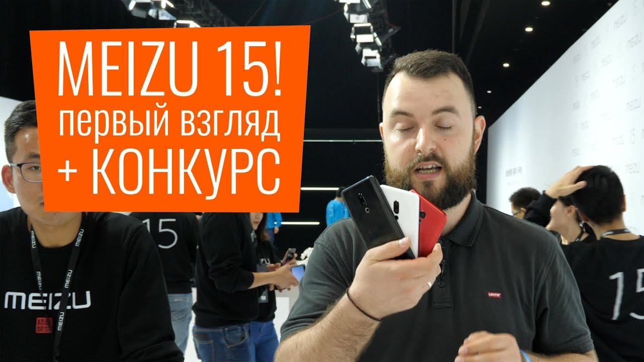 Купить fly fs518 cirrus 13 (тёмно-синий) в москве по выгодной цене 5 990. – в интернет-магазине евросеть. Также вы можете заказать fly fs518 cirrus.