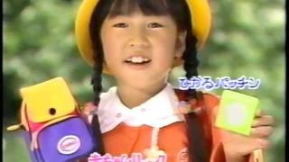 KANDAYA KABAN Commercial 1993 カルちゃんランドセル CM 1993.
