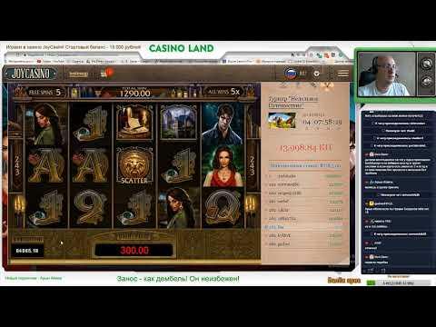 Casino Land - Huge win at Immortal Romance slot!