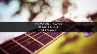 Prema Ane Theme - Premikula Roju | AR Rahman | Cover by Mani Kumar