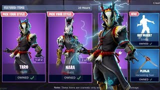 'NOUVEAU' TARO ' NARA SKINS GRATUIT EN FORTNITE! - MISE À JOUR DE MAGASIN D'ARTICLE EN DIRECT ! (New Fortnite Battle Royale)
