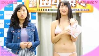 田中菜々オフィシャルブログ http://ameblo.jp/nanasugita/ 田中菜々 Sw...