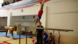 Gymnastics (gymnastics) exercise parallel bars