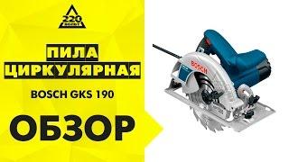 видео BOSCH GKS 190 после года эксплуатации