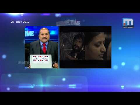 Is Nirbhaya Act coming to the rescue?   | Super Prime Time (26-07-2017) Part 1 | MathrubhumiNews