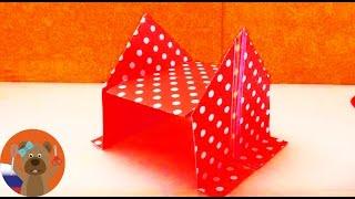 кукольный домик из цветного картона  Для игры и декорации  Своими руками