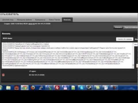Отзывы о хостинге Jino, обзор провайдера Джино