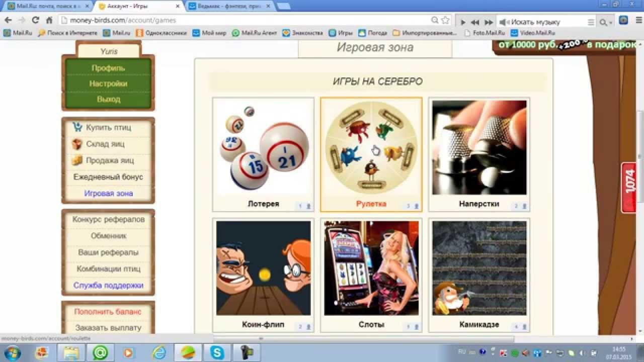 Онлайн казино Вулкан Неон читаем играем и выигрываем