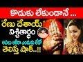 Renu Desai Engaged With New Boyfriend I RenuDesai Exclusive Engagement Video I RenuDesai Latest News