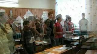 Мой урок новой школе - Борисова