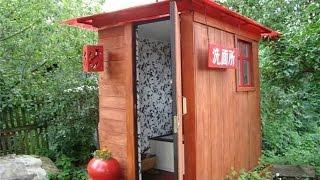 На даче своими руками - кусочек нашей жизни - туалет, лучшие модели(, 2015-07-19T08:21:13.000Z)