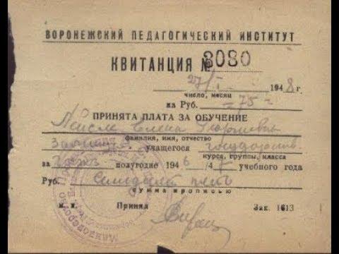 При Сталине образование было платным