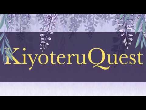 KiyoteruQuest - Vocaloid Album Crossfade mp3
