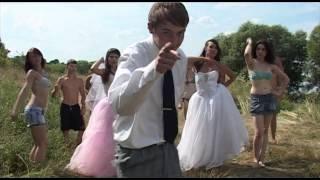Гангнам Стайл свадебный клип