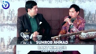 Suhrob Ahmad - Baxt nimadir (ijodiy ko'rsatuv)