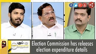 Puthu Puthu Arthangal: EC has releases election expenditure details (19/08/2016)