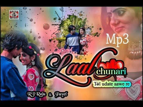 #nagpuri-mp3-song-2019---lal-chunari- -singer---raju- -dop---akash-lohra