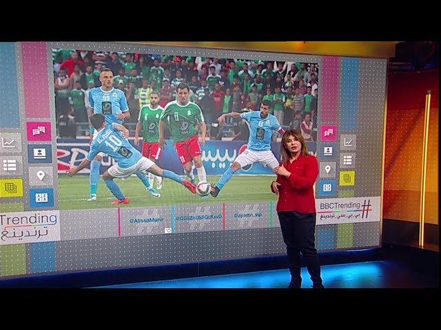 لاعب يكشف عن مؤخرته في مباراة الفيصلي والوحدات يثير غضبا في الأردن   #بي_بي_سي_ترندينغ