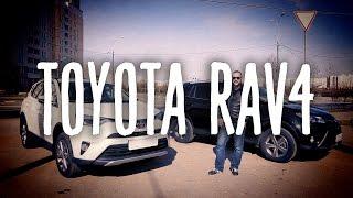 Вся правда о Toyota RAV4 2016 (CA40)