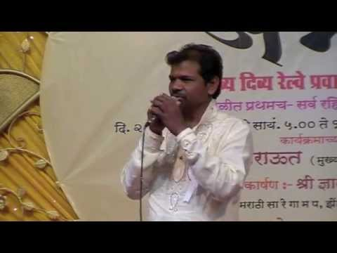 अभंग (Abhanga) Bhajan Competition with Dyaneshwar Meshram