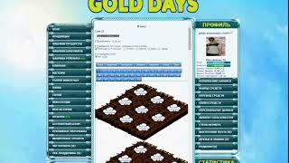 Игра с выводом денег Gold Days