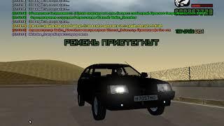 Годный БАГ ! GTA RP , как достать подарок за 2 минуты. ( CRMP|GTA RP )