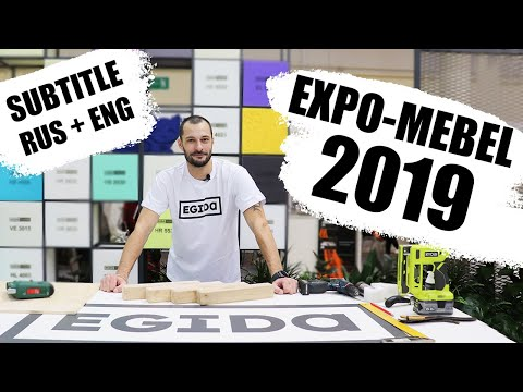Выставка MEBEL - EXPO 2019 / МОСКВА / CHEST'ER мебель