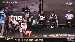 7 COMMANDOZ vs TC REAL | New Taipei BBoy City Finals 2014