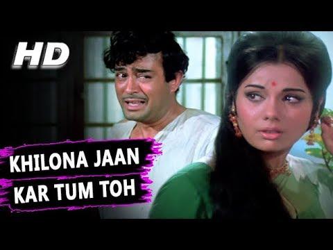 Khilona Jaan Kar Tum Toh | Mohammed Rafi | Khilona 1970 Songs | Sanjeev Kumar, Mumtaz