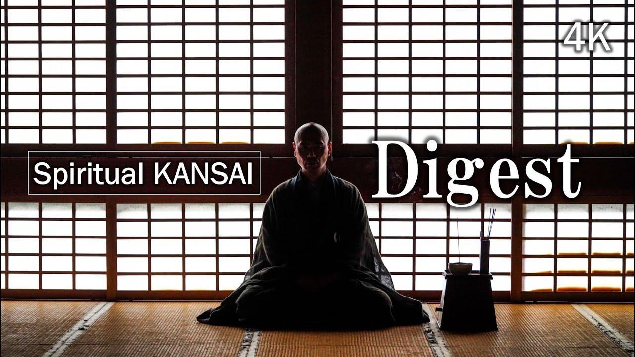 Spiritual KANSAI