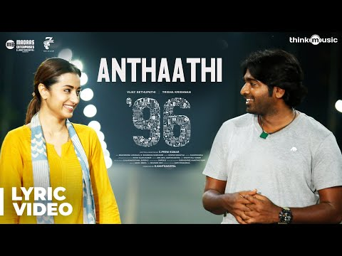 96 Songs | Anthaathi Song Lyrical Video | Vijay Sethupathi, Trisha | Govind Vasantha | C Kumar