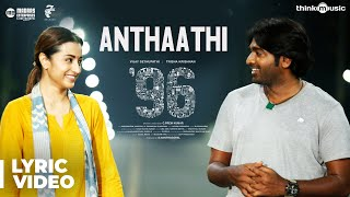 96 Songs | Anthaathi Song Lyrical | Vijay Sethupathi, Trisha | Govind Vasantha | C.Prem Kumar