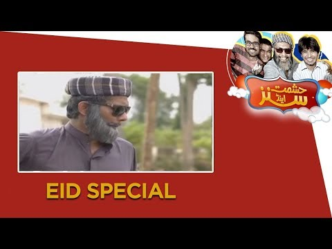 Eid Special |