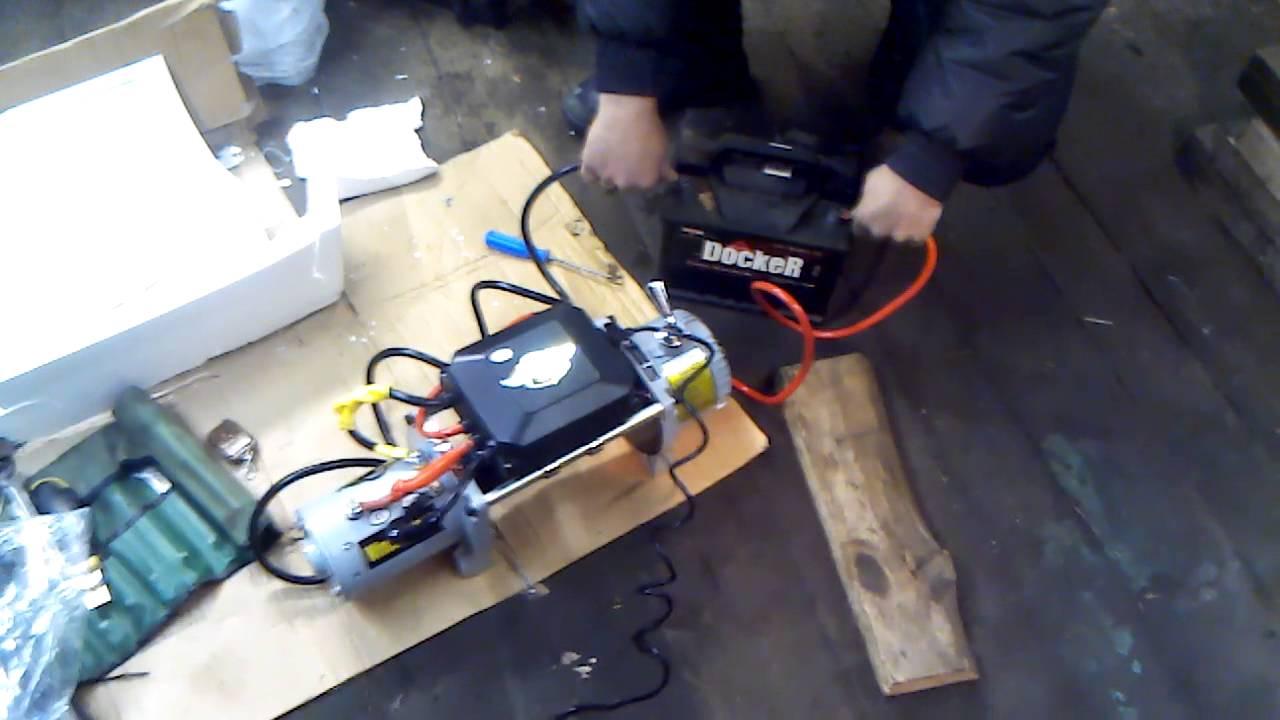 схема подключения электрической авто лебедки