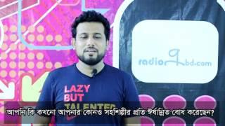 Sheikh Mohsin Promo   Album Moyna   Radio G