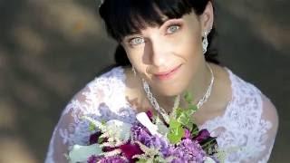 Видео свадьба Серпухов