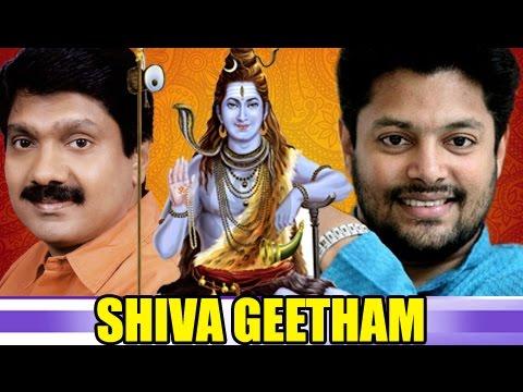 shiva-mahimna-stotram-|-shiva-geetham-|-shiva-sahasranama-stotram