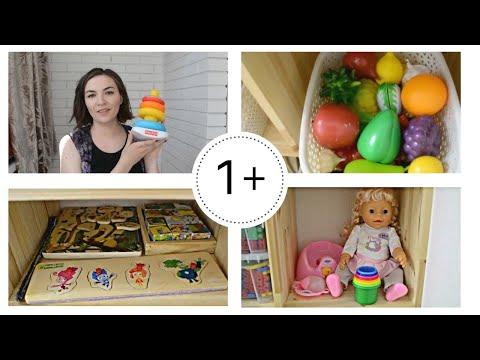 ДЕТСКИЕ ИГРУШКИ 1-2 ГОДА | Развивающие игрушки для детей | ЧТО ПОДАРИТЬ ребенку