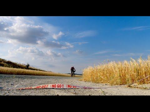 E4 KΥΠΡΟΣ - Ε4 CYPRUS