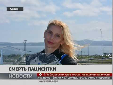 Юрист Онлайн доказал врачебную ошибку в суде. Взыскано свыше 5 млн рублей компенсации морального вреда