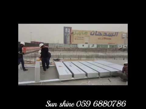 059 6880786 Signage signboard company in riyadh saudi arabia