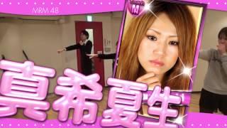 女流プロが猛特訓! AKB48のパフォーマンスの練習風景です! (出演) ...
