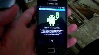 Как подключить Samsung Galaxy Ace, Mini, Gio к компьютеру...(, 2011-12-23T17:36:02.000Z)