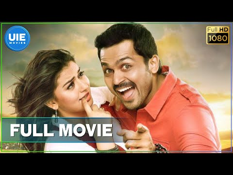 Thumbnail: Biriyani Tamil Full Movie