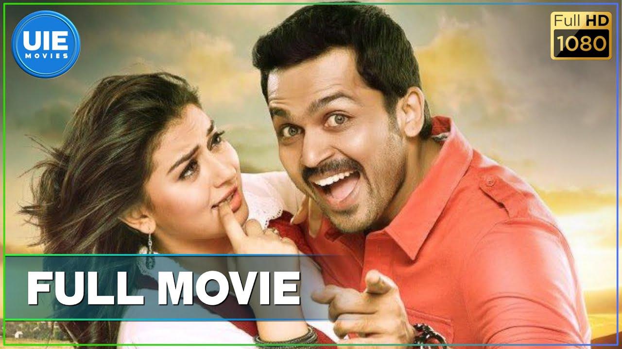 Download Biriyani - Tamil Full Movie | Karthi, Hansika, Motwani | Yuvan Shankar Raja