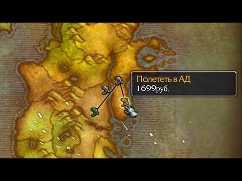 Проблемы старта препатчей - WoW Shadowlands   Wrath of the Lich King   Draenor