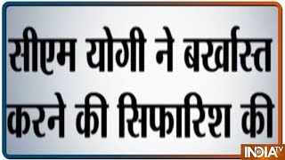 CM Yogi requests Governor to dismiss OM Prakash Rajbhar from UP cabinet