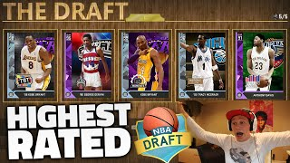 HIGHEST RATED DRAFT! MOST INTENSE GAME EVER - NBA 2K16 DRAFT!