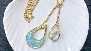 【UVレジン 100均】ラリエットネックレス作ってみました!(パステルをヤスリで削ってみました)【初心者】Resin Jewelry Lariet Necklace