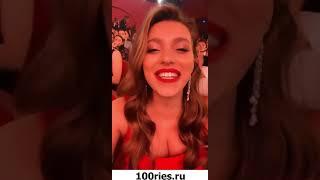 Регина Тодоренко Инстаграм Сторис 12 ноября 2019